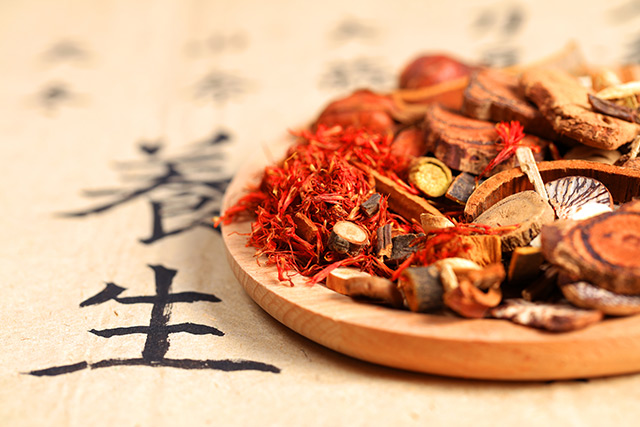 Image: Manage your allergic rhinitis with Yu ping feng san, a Chinese herbal medicine